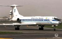 Самолет МО Украины