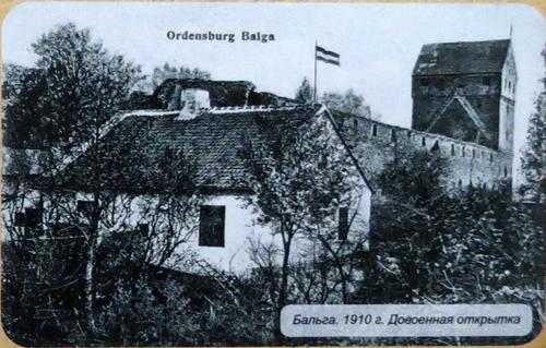 Калининград, Бальга, крестоносцы, рыцари, замок, Восточная Пруссия
