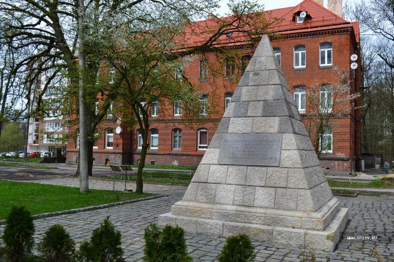 Калининград, пирамида, подвиг, война, предсказание, мистика
